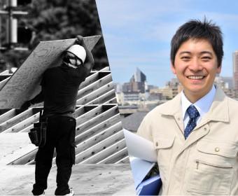 2000年に千葉県富里市で創業した会社「ファインホーム」、それが街の屋根やさんの始まりです