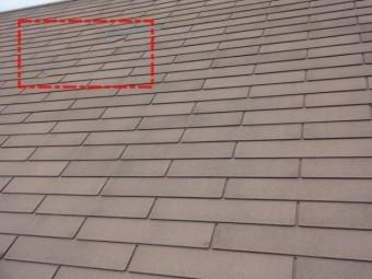 スレート屋根の傷み