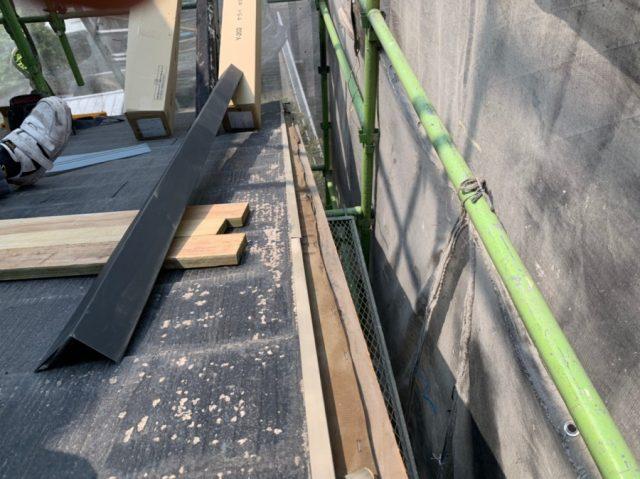 鹿児島市 スレート板金部分補修