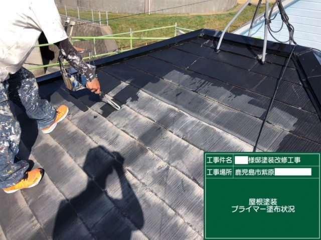 鹿児島県柴原で化粧スレートを人気色で塗装した事例