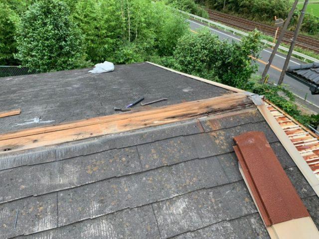 雨漏れ補修工事 板金撤去