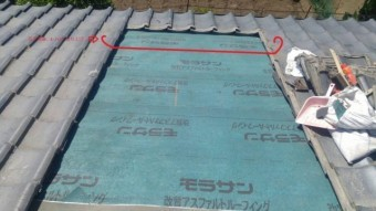鹿児島市桜ケ丘の雨漏れ補修工事