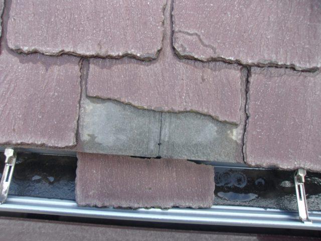 屋根の調査 スレートの割れ