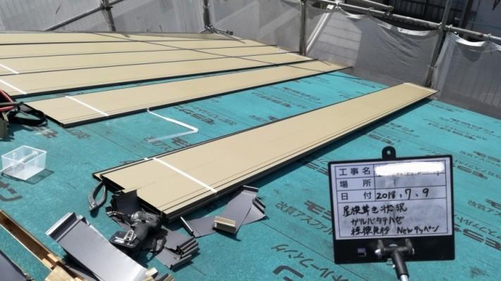 搬入された屋根材