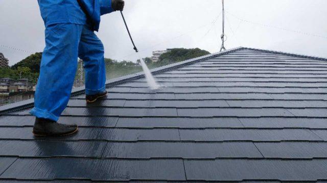 屋根高圧洗浄洗い流し