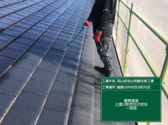 鹿児島 川内の公民館屋根塗装
