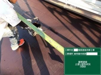 鹿児島市紫原屋根塗装工事施工