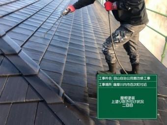 鹿児島 川内の公民館屋根塗装工事